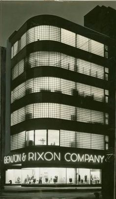 The Benson and Rixon Department Store, 230 S State Street, 1937, Chicago.  Designed by Alfred S. Alschuler, this amazing building still stands