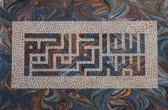 Ahmet Çoktan // İstanbul' un Ustaları // Islamic Art Calligraphy, Calligraphy Fonts, Caligraphy, Lettering, Islamic Art Pattern, Pattern Art, Turkish Art, Marble Art, Wallpaper Pictures