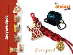 Λάβετε μέρος στο διαγωνισμό μας! Θα σας φέρει γούρι και όμορφα δώρα! Charmed, Personalized Items, Bracelets, Jewelry, Fashion, Bangles, Jewellery Making, Moda, Arm Bracelets