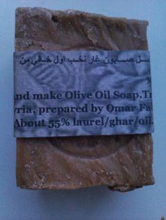 Biochemia kosmetyczna: Recenzje: mydło Aleppo 55% i 12-15%