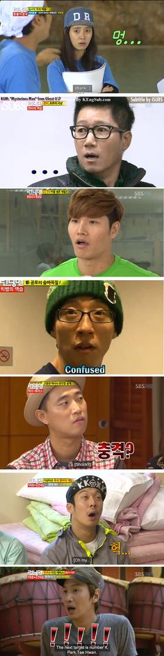 Their adorable confused faces! Running Man Funny, Running Man Song, Running Man Cast, Running Man Korean, Ji Hyo Running Man, Korean Tv Shows, Korean Variety Shows, Monday Couple, Confused Face