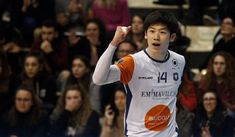 Japan Volleyball Team, Volleyball Players, Ishikawa, Sport Man, I Love Him, Most Beautiful Pictures, Running, Boys, Japanese Sweets