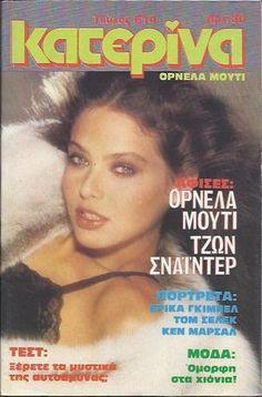 ORNELA MUTI - GREEK -  Katerina Magazine - 1984 - No.214 Ornella Muti, John Schneider, Tom Selleck, Joan Collins, Vintage Magazines, Classic Beauty, Vintage Beauty, Toms, Greek