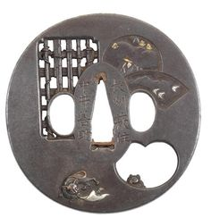 A Choshu-school iron tsuba By Nakai Tomotsune, 18th century (2)