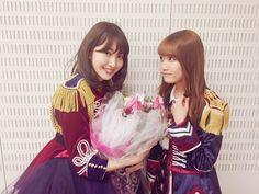 Kojima Haruna, Kato Rena