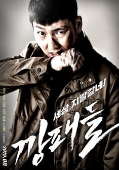 Thugs 2019.HDRip.720p.H264.AAC-STY.mp4 Japanese Show, New Tv Series, Loyal Dogs, Korean Drama Movies, Gangsters, Antara, New Movies, English Language, Girl Group