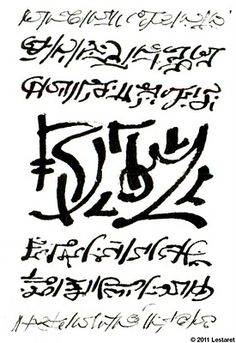 """Asemic writing is a wordless open semantic form of writing. The word asemic means """"having no specific semantic content"""""""