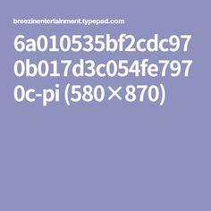 6a010535bf2cdc970b017d3c054fe7970c-pi (580×870)