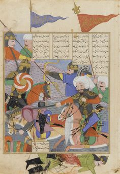 """Folio from a Shahnama (Book of kings) by Firdawsi Salik b. Sa'id, Gilan, Iran, 1493-1494 """"This painting is from a now dispersed two-volume copy of the Shahnama (Book of Kings) commissioned by Karkia Mirza Ali (1478–1504), a local ruler of the province of Gilan in northwestern Iran. It illustrates an episode from the persistent feud between Kay Khusraw, the mythical Persian king, and Afrasiyab, the villainous ruler of Turan. Originally, the manuscript contained 350 paintings, an extremely…"""