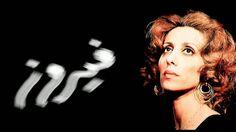 ليل و اوضه منسيه - اجمل اغاني فيروز - بالكلمات و باعلى جوده HD