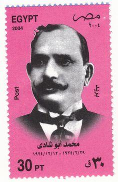 Maitre Muhammad Abushady - Egyptian Stamp 2004 by Joy Garnett (archive), via Flickr