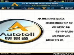 Autotoll GPS Fleet Management  Android App - playslack.com ,  Through this application, user can monitor their vehicles' location and status in real-time or historical record. Also, user is able to keep track of job dispatch progress.Functions include: 1. Real-time Monitoring by Vehicle – Trace a particular vehicle's current location and status.2. Real-time Monitoring by Fleet – Trace the vehicles' current location and status by group. 3. Speeding Record – Check the over-speed record of a…