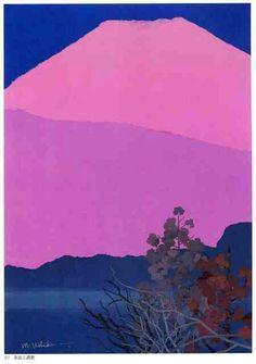 Japanese Art Modern, Japanese Landscape, Contemporary Landscape, Japanese Artists, Modern Art, Landscape Illustration, Watercolor Landscape, Abstract Landscape, Illustration Art
