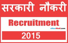 We have this section for all quite coming Government Jobs in 2015 update and that we keep you inform concerning all the newest 855000 + Vacancies of Government Job through this page.