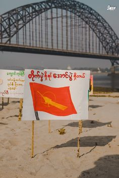 Unmanned Strike by Mandalay Education Family Photographer: Swam Location: On the bank of Irrawaddy River, Mandalay #whatshappeninginmyanmar #savemyanmar #peacefulprotest #genzprotest #smartprotest #threefingersalute #hearthevoicesofmyanmar #massiveprotest #revolutionmustwin Peaceful Protest, Mandalay, Family Photographer, Revolution, The Voice, Swimming, River, Shit Happens, Education