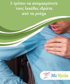 5 τρόποι να απομακρύνετε τους λεκέδες ιδρώτα από τα ρούχα Οι λεκέδες ιδρώτα στα ρούχα μας τείνουν να οφείλονται στο αποσμητικό, στο απορρυπαντικό ή στο σαπούνι για πλύσιμο ρούχων. Τα λευκά ή τα μαύρα ρούχα παρουσιάζουν τη μεγαλύτερη δυσκολία στην απομάκρυνση των λεκέδων ιδρώτα, επειδή φαίνονται πολύ σε αυτά.