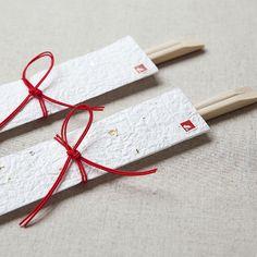 【メール便OK】祝い箸にも。華もみ和紙の箸袋と箸の2膳セット