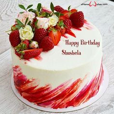 Beautiful Birthday Cake Images Download with Name - eNameWishes Happy Birthday Cake Writing, Birthday Cake Write Name, Happy Birthday Wishes Cake, Fruit Birthday Cake, Bithday Cake, Dad Birthday Cakes, Cake Name, Birthday Cakes For Women, Birthday Greetings