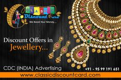 Our Membership Card through get Discount offers in Jewellery