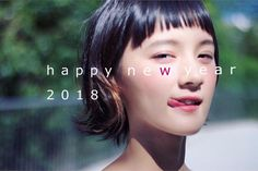 いいね!457件、コメント2件 ― Hironori Okadaさん(@hironori_okada)のInstagramアカウント: 「 . あけましておめでとうございます 今年もよろしくお願い申し上げます . 年始は1/6(土)〜の営業となります . hair & make & photo by me . #マッシュウルフ…」