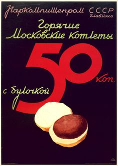 soviet-hamburger-hot-moscow-cutlets-with-buns-1937