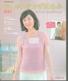 Stylish Crochet Spring Summer 6 2015 - 轻描淡写 - 轻描淡写