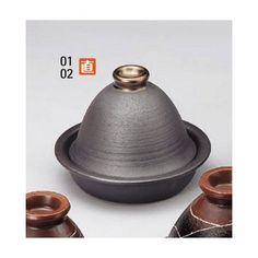 Tagine kbu634-01-712 [6.58 x 5.52 inch : 1.78 inch] Japanese tabletop kitchen dish Tagine pot Kurogane color tagine pot ( small ) [16.7 x 14cm ? only 4.5cm] open fire inn restaurant tableware restaurant business kbu634-01-712