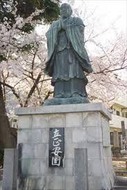 Resultado de imagem para 日蓮
