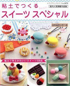 Very Best SPECIAL CLAY SWEETS - Japanese Craft Book. $20.00, via Etsy.