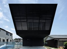 10 of the Best Black Buildings in the World | Amuse