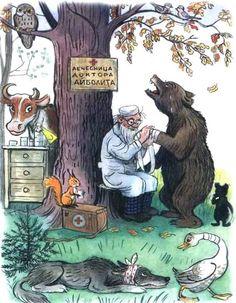 Сказки Корнея Чуковского в картинках В. Сутеева (fb2)   КулЛиб - Классная библиотека! Скачать бесплатно книги