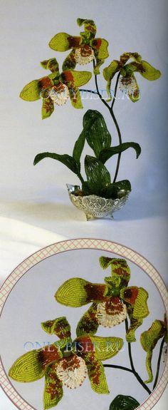 Орхидея 1 - Бисероплетение