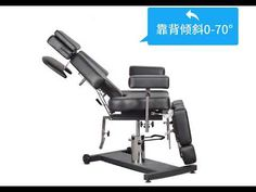 Eclipse Tattoo, Ergonomic Kneeling Chair, Tattoo Chair, Foot Rest, Chairs, Medical, Tattoos, Bed, Youtube