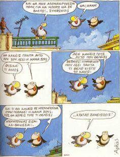 arkas_birds Kai, Jokes, Comics, Funny, Cute, Cartoons, Cartoon, Husky Jokes, Kawaii