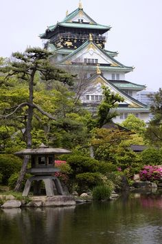 Famous Gardens of the World - Osaka Castle & Gardens, Japan
