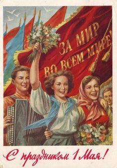 """""""Эх, прокачу!"""" - Пятничные красавицы и красавцы из советских 1950-х."""
