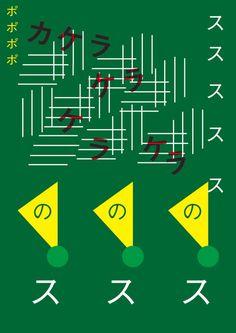 """Résultat de recherche d'images pour """"tadashi ueda"""""""