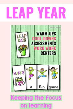 Keep the focus on learning with this low prep Leap Year game. One game - FIVE levels - EASY differentiation to support your students in literacy centers and small groups. #leapday #leapyear #differentiation #literacycenters