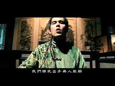 Jay Chou - Fearless