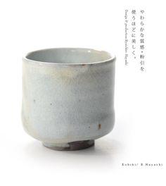 kohiki by Ryuichiro Hayashi