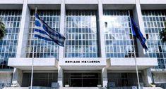 Άρειος Πάγος για Ν.Κατσέλη: Απορρίπτει τη γραμμή των τραπεζών περί «δόλιων» δανειοληπτών - Sahiel.gr