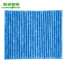 Adapter air purifier filter replacement for Daikin For:Daikin Color:Blue Single pcs Total Large package Welcome for your order! Dust Filter, Air Filter, Dust Removal, Activated Carbon Filter, Hepa Filter, Air Purifier, Indoor Air Quality, Cool Things To Make, Color Blue