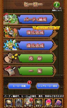 Screenshot_2015-08-02-16-55-17