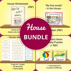 43 Best House theme Activities & Arabic for Kids images in