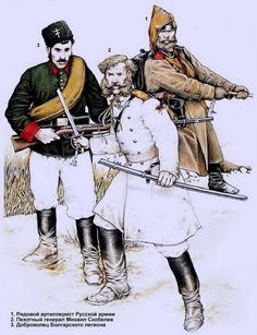 Russian Field Artilleryman, General Mikhail Skobelev and Volunteer of Bulgarian Legion, the siege of Pleven, Russo-Turkish war of Represent Clothing, Les Balkans, Army History, Crimean War, Imperial Russia, Central Asia, Armed Forces, Warfare, 19th Century