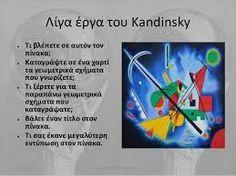Αποτέλεσμα εικόνας για σχήματα στο νηπιαγωγείο σχετικά με τον Καντίνσκι