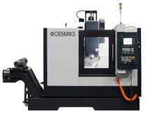Высокая точность и стабильность обработки в сочетании с широким диапазоном технологических режимов и возможностей обеспечивают обработку на станке простых и сложных деталей из различных материалов