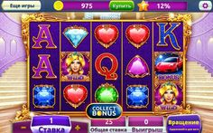Diamonds Casino Infiapps Ltd