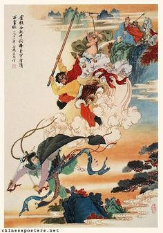 """""""Monkey thrice beats the White Bone Demon"""" Interesting explanation at link agout how this 1977 poster relates to the fall of Mao's 3rd wife, Jiang Qing."""
