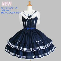 Lolita † Fashion † Kurarori sweet Rakuten † Original † Gosuroryita † navy sailor series Jean ska † Gothic † Lolita † Punk † Gothic † One Pie ...